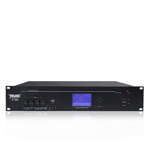数字讨论型会议HF-9400