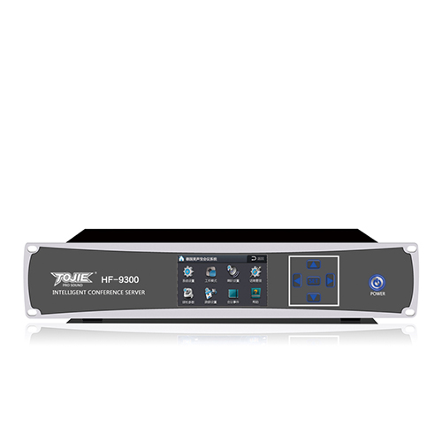 数字讨论型会议HF-9300